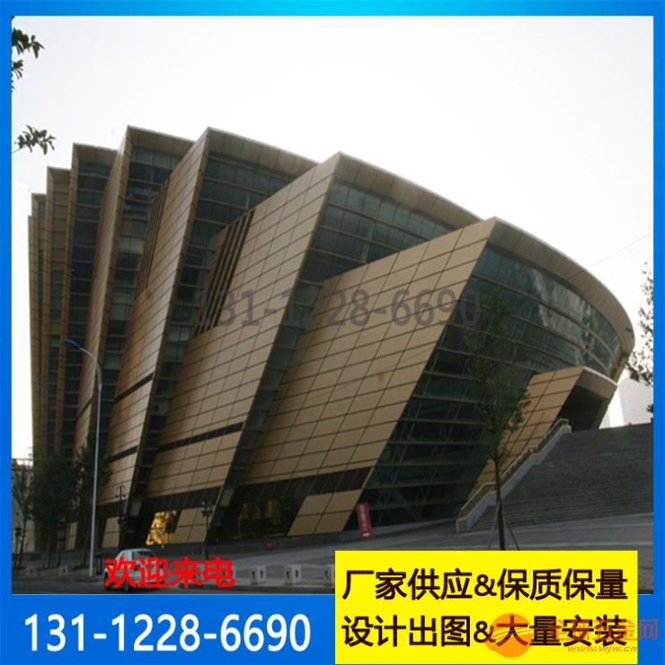 江西九江外墙铝单板一线品牌制作厂家-今辉建材