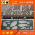 异形铝单板幕墙造型厂家