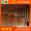 木纹雕花铝单板品牌厂家报价