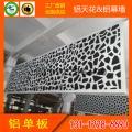 标志性建筑物2.5铝单板外墙装修