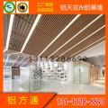 供应优质铝单板雕花单板异型单板
