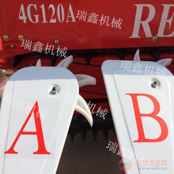 翔安区 质量好的收割机 供应小型割晒机