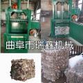 编织袋液压打包机 一机多用型打包机厂家 棉花打捆机
