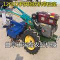 小型开荒耕地机 家用小型汽油柴油微耕机 手扶旋耕机