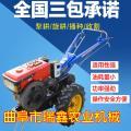 多功能手扶拖拉机头农用10马力微耕机12马力手扶拖拉机