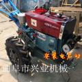 犁地机松土/旋耕机8马力手扶拖拉机常年生产