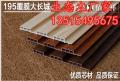 滨州生态木吊顶厂家-滨州生态木长城板吊顶厂家