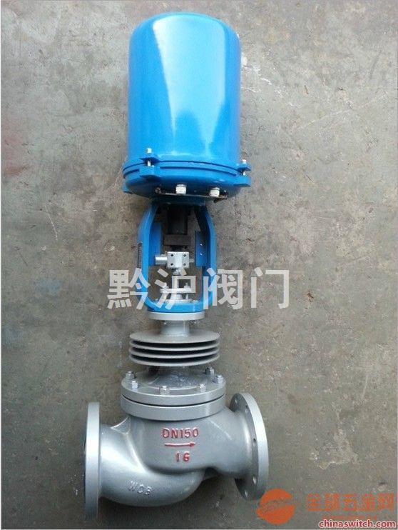 ZAZM 型 电动套筒调节阀生产厂家