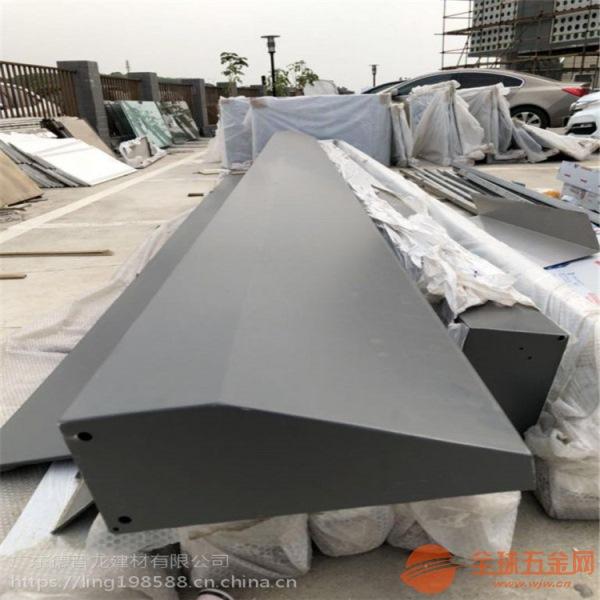 漸變孔外墻鋁單板幕墻_廣汽新能源4S店外墻沖孔鋁單板生產廠家