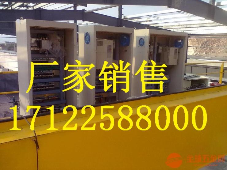 绍兴县起重机操作规程