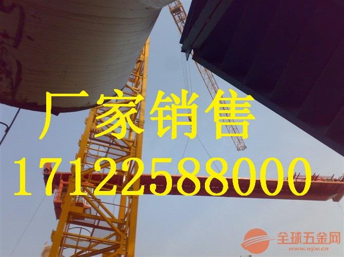 木图Alma-AtaAlmatyElectric hoist电动葫芦