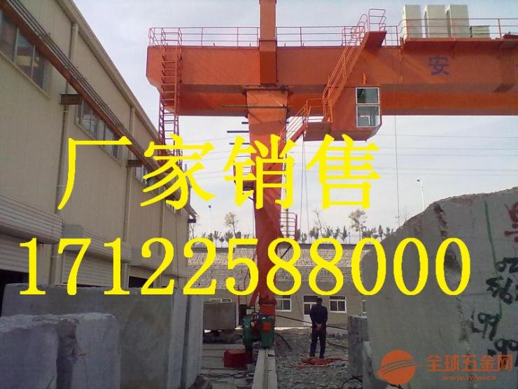 St.ElasRange圣伊莱亚斯山脉起重机Explosion-proof crane厂家