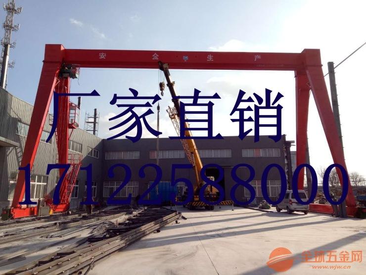 宁海县悬挂起重机家具美式设计师品牌展厅图片