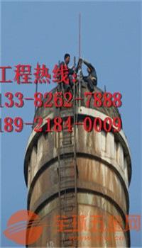 广州砖瓦厂烟囱拆除公司欢迎您