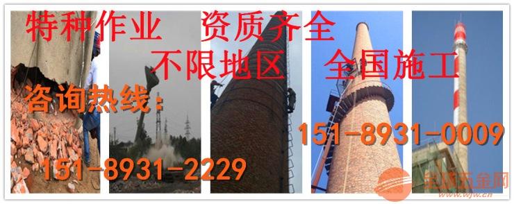 东营烟囱防腐改造公司欢迎您