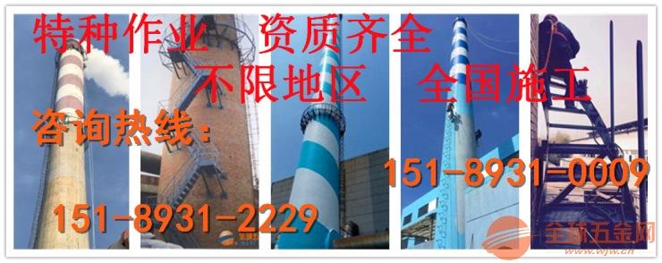 昭通化工池防腐公司欢迎您