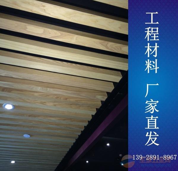 铝合金型大规格200*50*200 商场走廊吊顶装饰材料