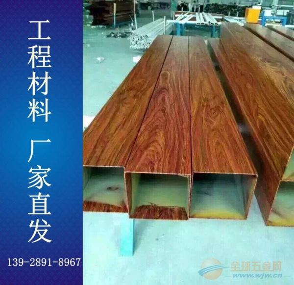 商场吊顶铝合金方筒型槽木纹色表面处理