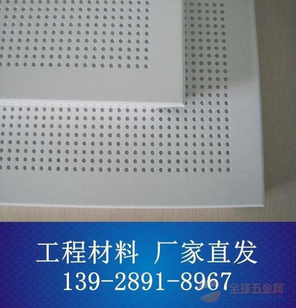 广州阳台铝扣板吊顶安装高品质 欧陆天花 专利抗菌技术