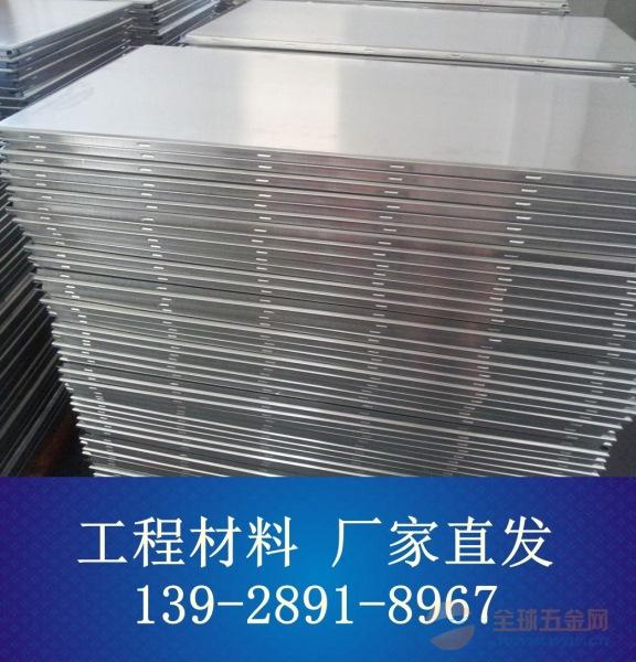 茂名高品质欧陆铝扣板吊顶300*600*0.8厂家直发