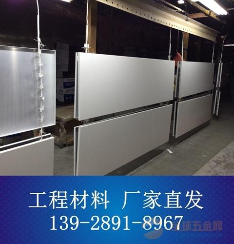 防火静电铝扣板300*1200*1.0mm 高品质吊顶