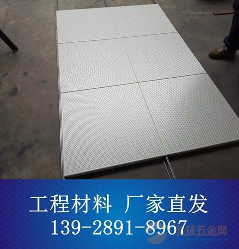 深圳高品质欧陆铝扣板吊顶300*600*0.6厂家直发