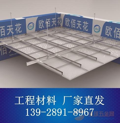 广东铝扣板吊顶视频高品质 欧陆天花 专利抗菌技术