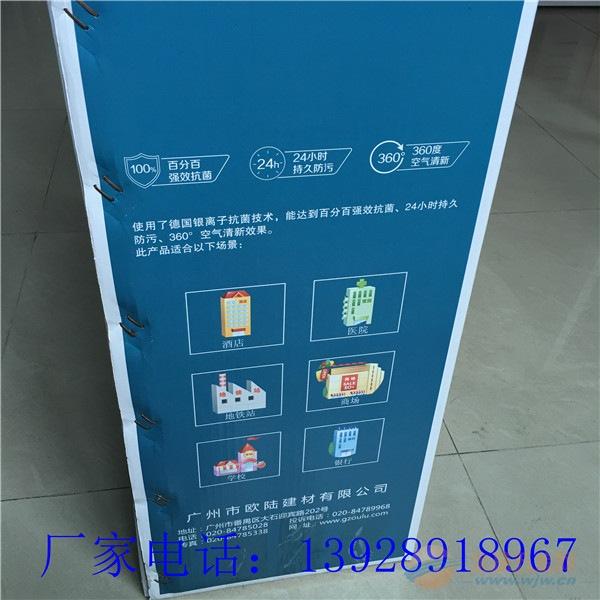 惠州高品质欧陆铝扣板吊顶600*1200*0.8厂家直发