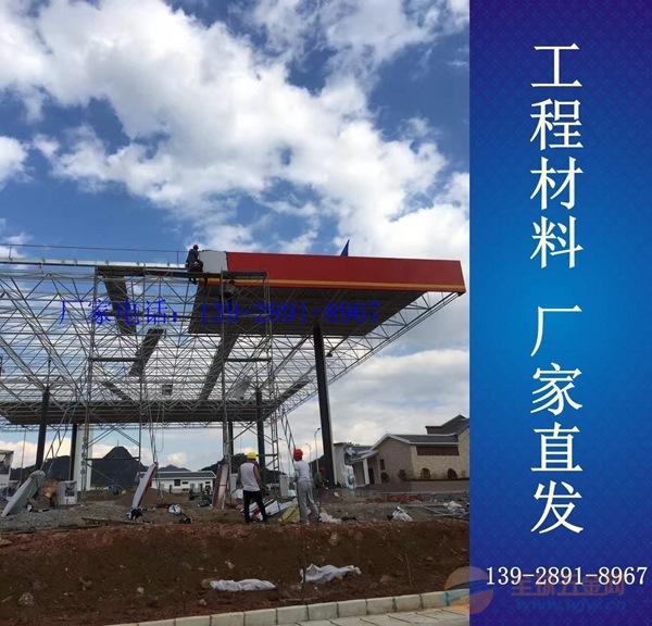 加油站顶棚钢结构