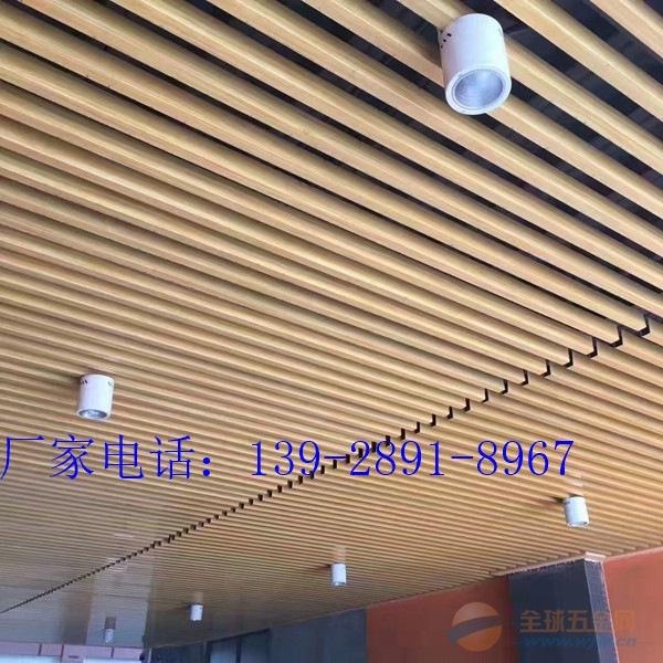广州市欧陆铝方通铝合金U型格栅吊顶装饰材料