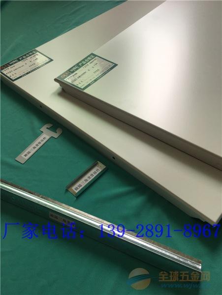广州欧陆天花铝扣板方板吊顶装饰材料