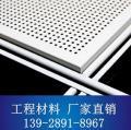 濮阳铝扣板施工工艺视频高品质 欧陆天花 专利抗菌技术