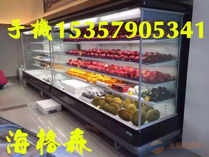 大连三洋冷藏展示柜大连二手冷藏展示柜大连冷藏展示柜