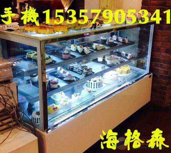 枣阳保鲜展示柜保鲜陈列柜价格