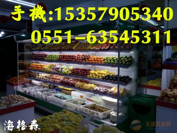 桐城鲜肉柜经销商代理商多少钱一台-合肥