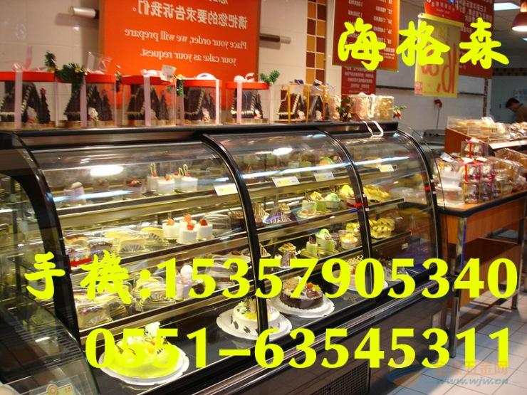 南京蛋糕保鲜柜尺寸