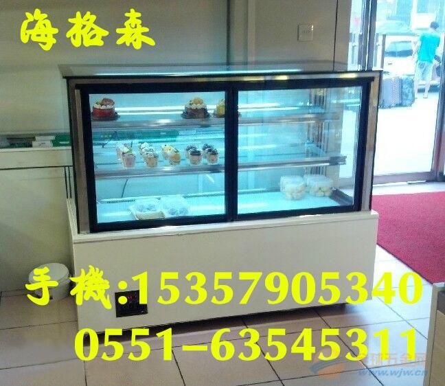 武汉蛋糕柜冷藏柜 蛋糕柜的标语 蛋糕柜模型下载