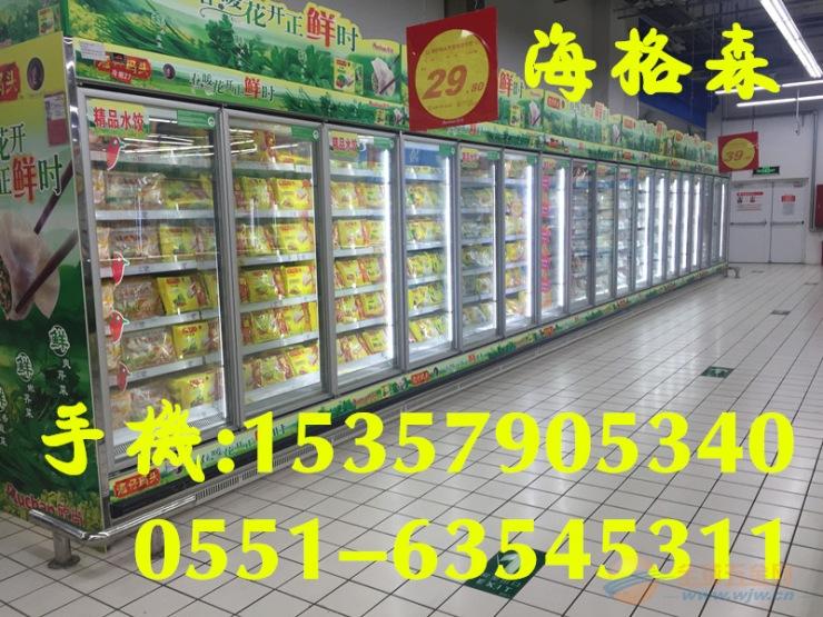 赣州二手冷藏冰柜 水果展示柜 冷藏展示柜多少钱