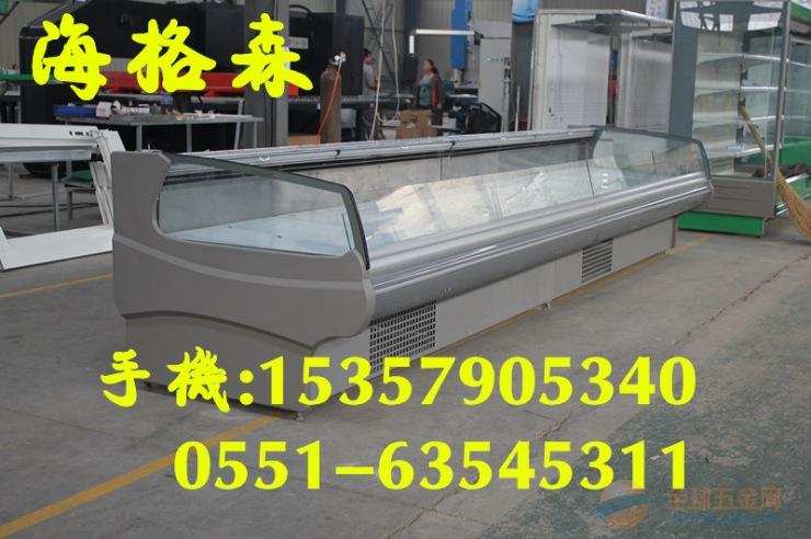 供应电器北京冷藏展柜图片