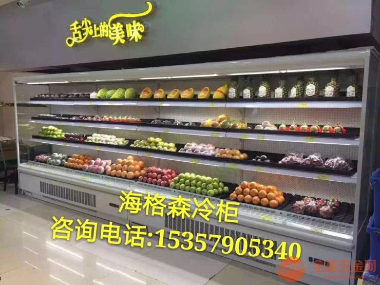 竹蛋糕冷藏柜,蔬菜水果保鲜柜价格,江油蛋糕展示柜,冷