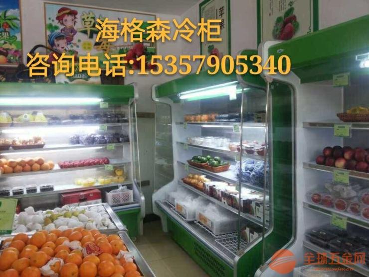 东丽便利店饮料展示柜厂家 /酒泉糕点展示柜