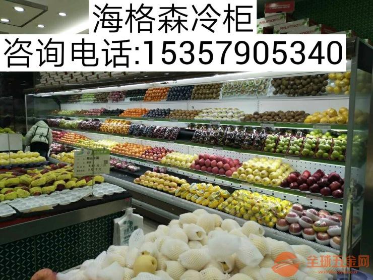 株洲冰淇淋展示柜厂家批发价格