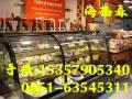 上海水果保鲜柜,苏州水果保鲜柜,无锡水果保鲜柜,