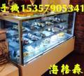 蛋糕展示柜多少钱-超市陈列协议-泉州-龙岩直角蛋糕