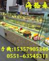黄山风幕展示柜 水果风幕冷柜 焦作超市风幕柜