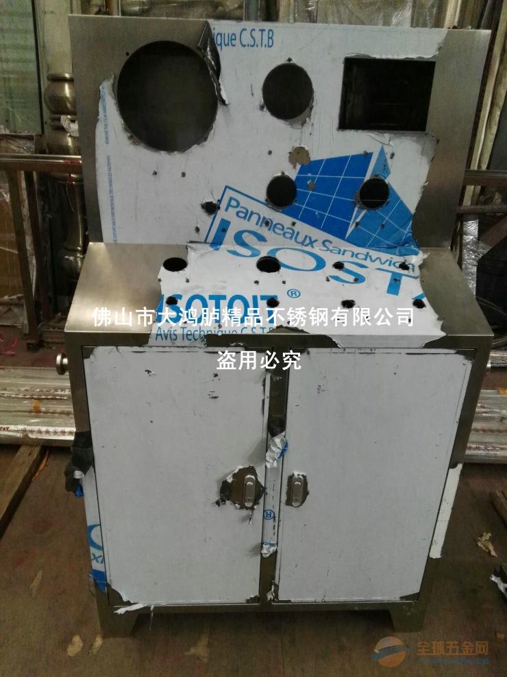 不锈钢机器外罩加工厂