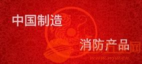 沈阳消防巡检柜价格优惠(图)