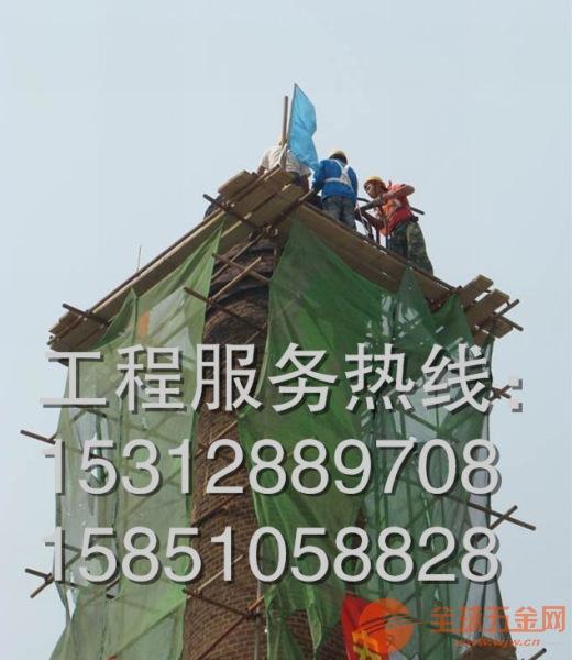 德兴拆除砖烟囱公司谁家评价好