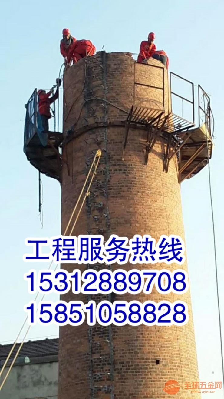 新闻:河南砖烟囱拆除公司服务单位-新闻早报2018