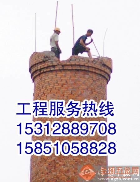 铜仁30米烟囱定向拆除公司持之以恒